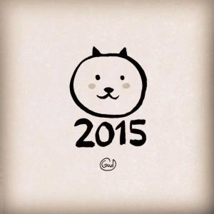 2015 gattinismo
