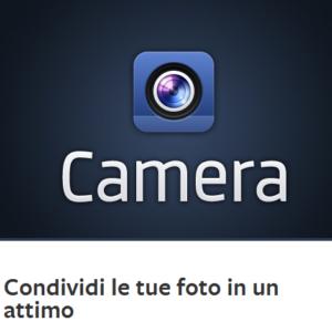 Nuova applicazione Facebook instagram Style