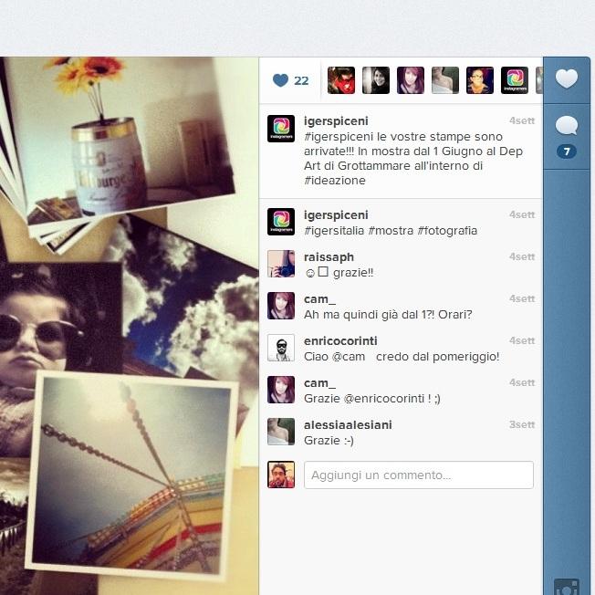 Instagram: è giunta l'ora del profilo pubblico?