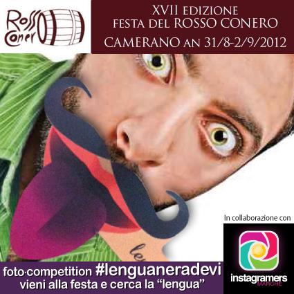 Festa del Rosso Conero presenta: Lengua Nera De Vì