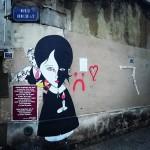 Omaggio dello street artist francese @fredlechevalier, ph. @smilericko