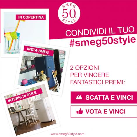 Smeg lancia il concorso Condividi il tuo #smeg50style
