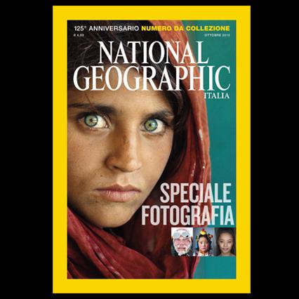 Impara l'arte e mettila su Instagram: parla Marco Pinna, photo editor del National Geographic Italia