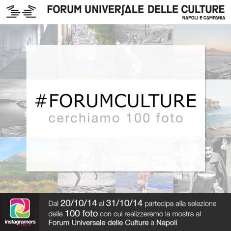 Mostra fotografica a Napoli: cerchiamo 100 foto per il Forum Culture